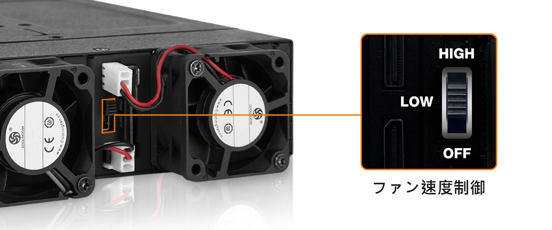 MB699VP-B_V2-Cooling