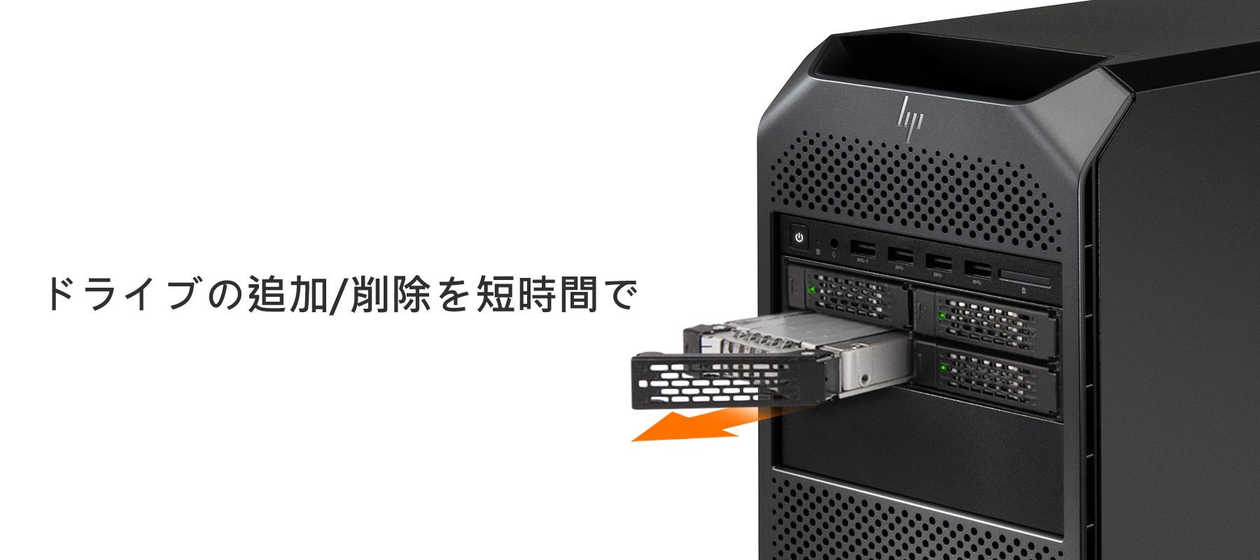 MB699VP-B_V2-removable_drive