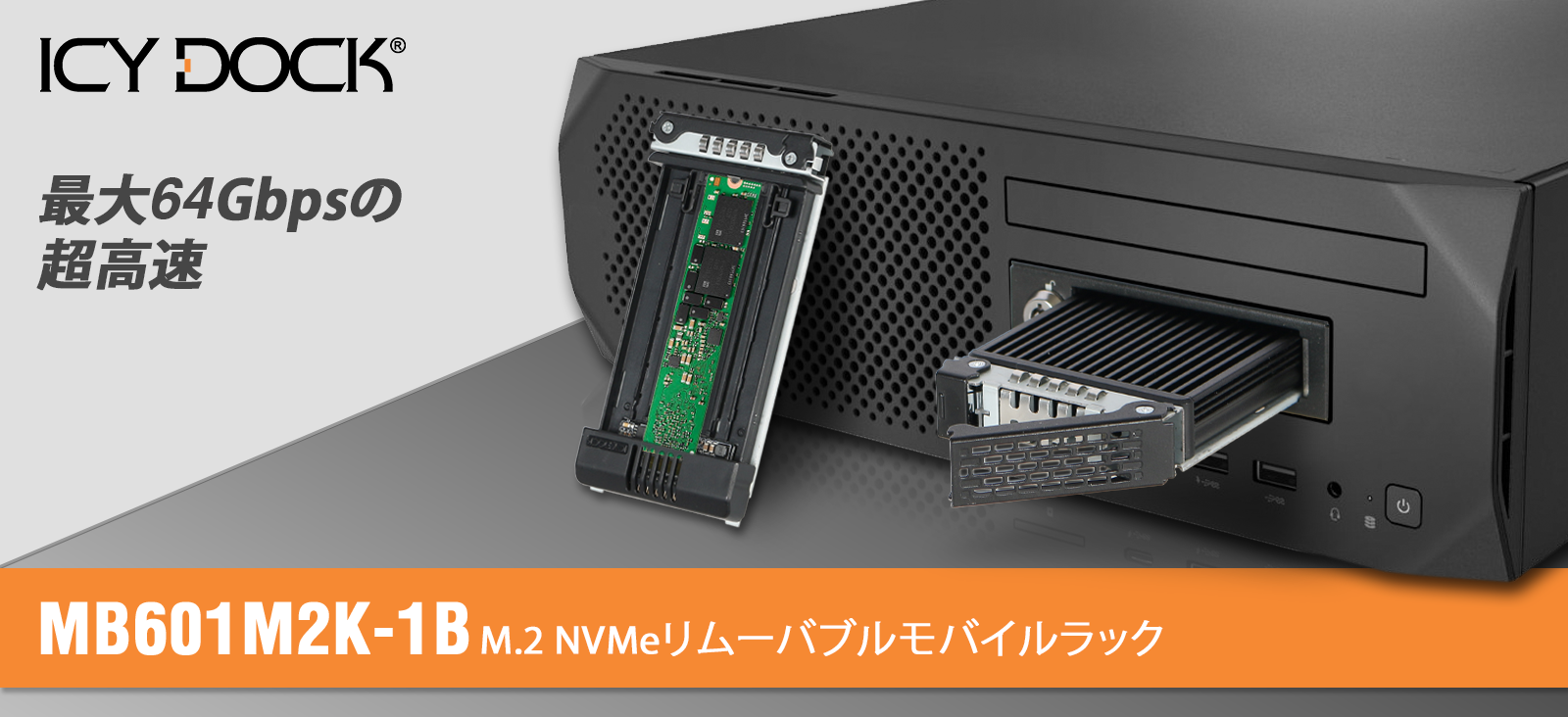 mb601m2k-1b