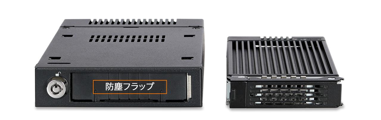 mb601m2k-1b anti-dust flap