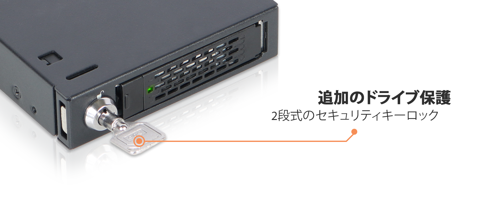 mb601m2k-1b additional drive protection