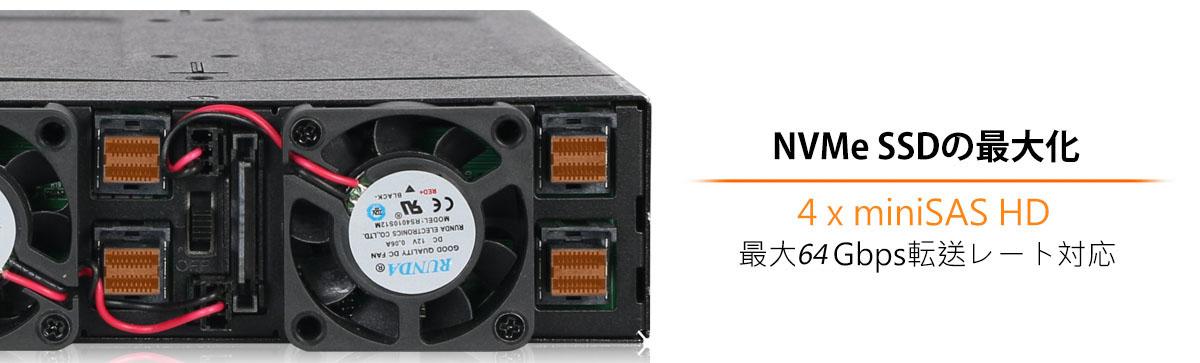mb720m2k-b NVMe 32Gbpsの転送速度に対応