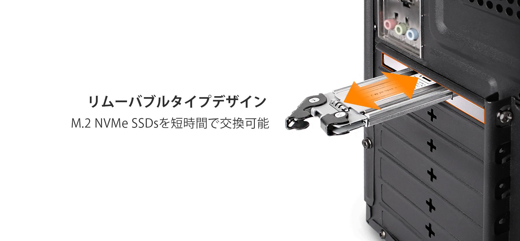 mb840m2p-b M.2 NVMe SSD リムーバブルケース
