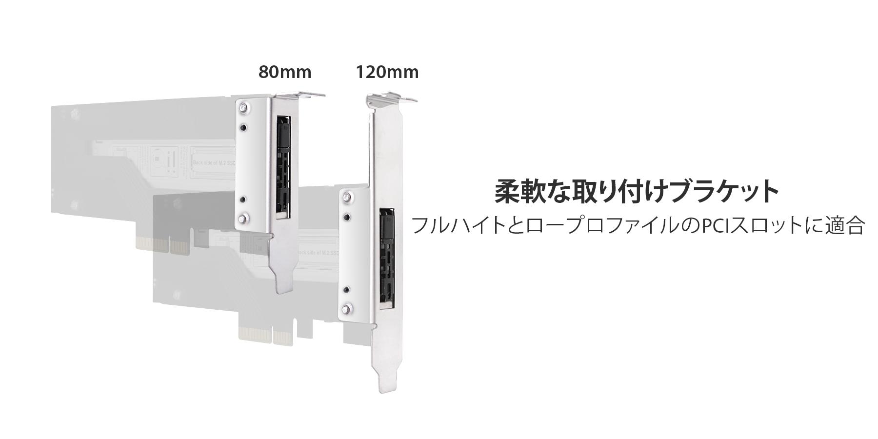 mb840m2p-b さまざまなシステムの高さをサポート